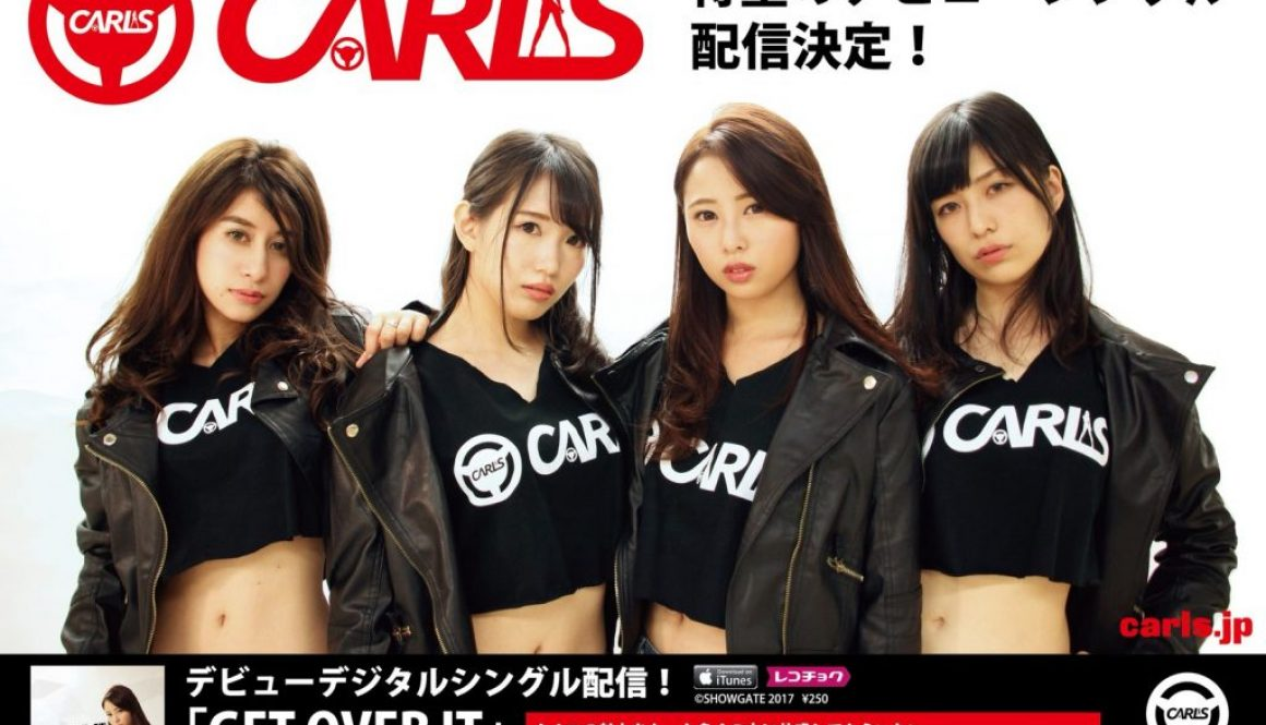 CARLS 待望のデビューシングル「GET OVER IT」配信決定